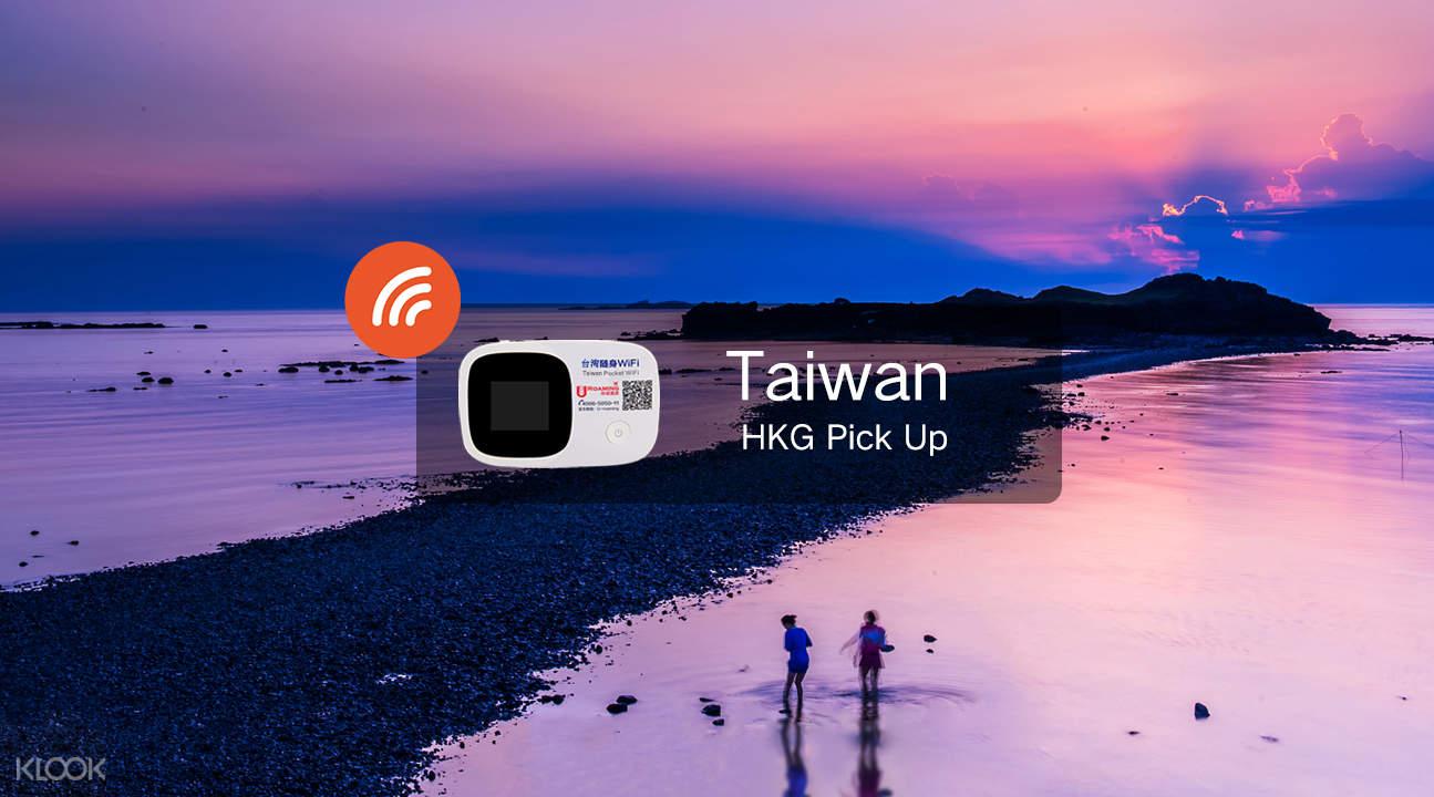 4G wifi taiwan